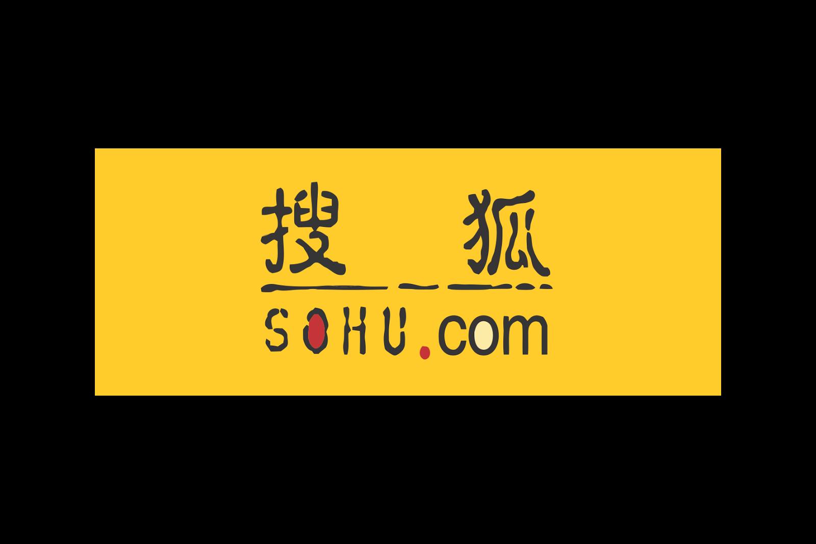 Sohu Logo PNG - 36201