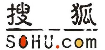 Sohu Logo PNG - 36194