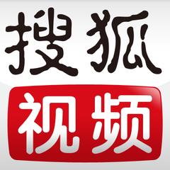 Sohu Logo PNG - 36203