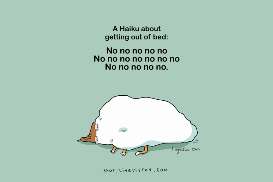 Someone Getting Out Of Bed PNG-PlusPNG.com-880 - Someone Getting Out Of Bed PNG