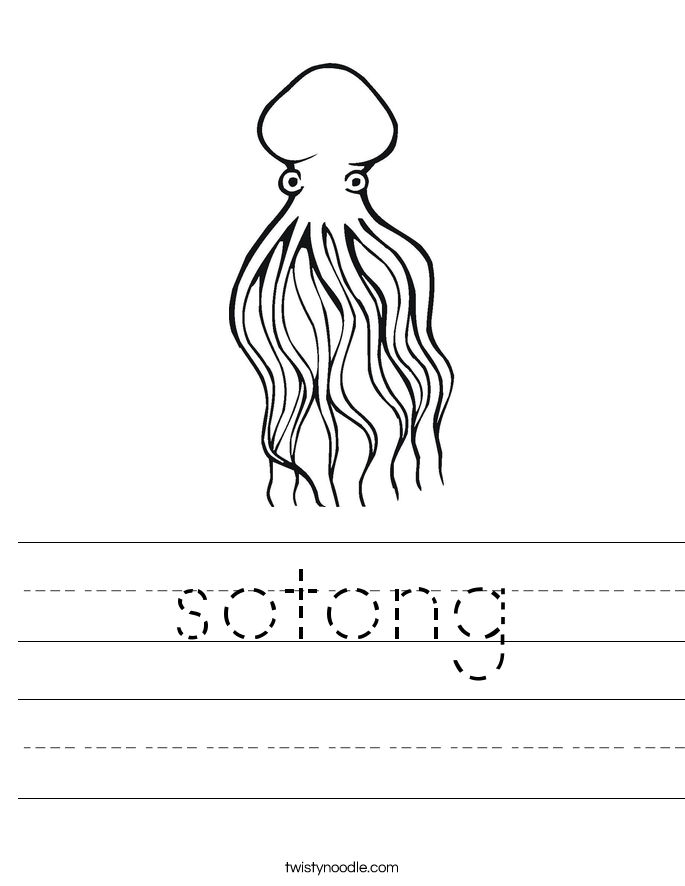 sotong Worksheet. - Sotong PNG