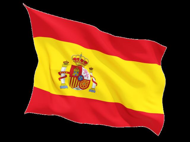 Spain PNG - 9054