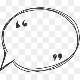 Hand Line Speech Bubble, Vector Png, Speech, Speech Bubble PNG And Vector - Speech Bubble PNG