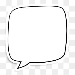 Square Speech Bubble, Square, Decorative Pattern, Speech Bubble PNG Image  And Clipart - Speech Bubble PNG