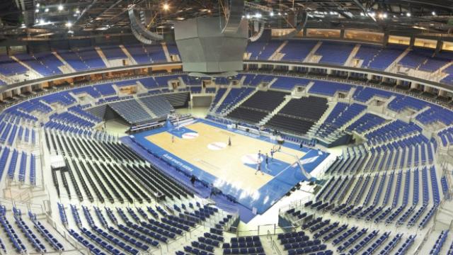 Eurobasket 2017 Ülker Sports Arenau0027da Oynanılacak, System.String[] - Sports Arena PNG