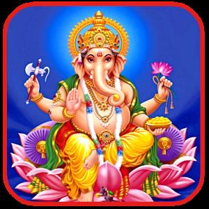 Sri Ganesh Aarti - Sri Ganesh PNG