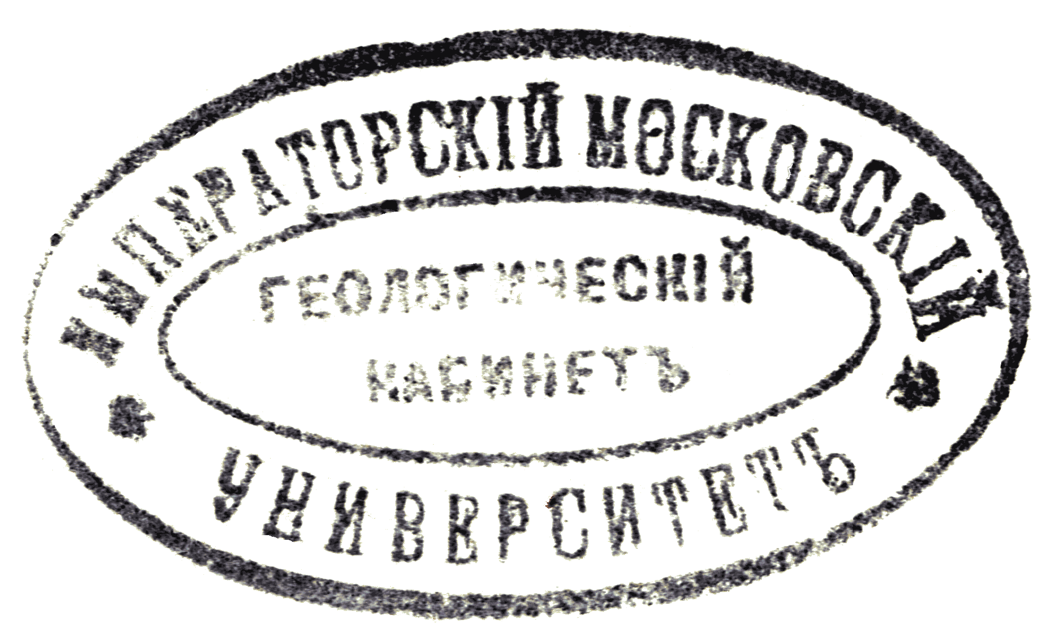 Stamp PNG - 9738