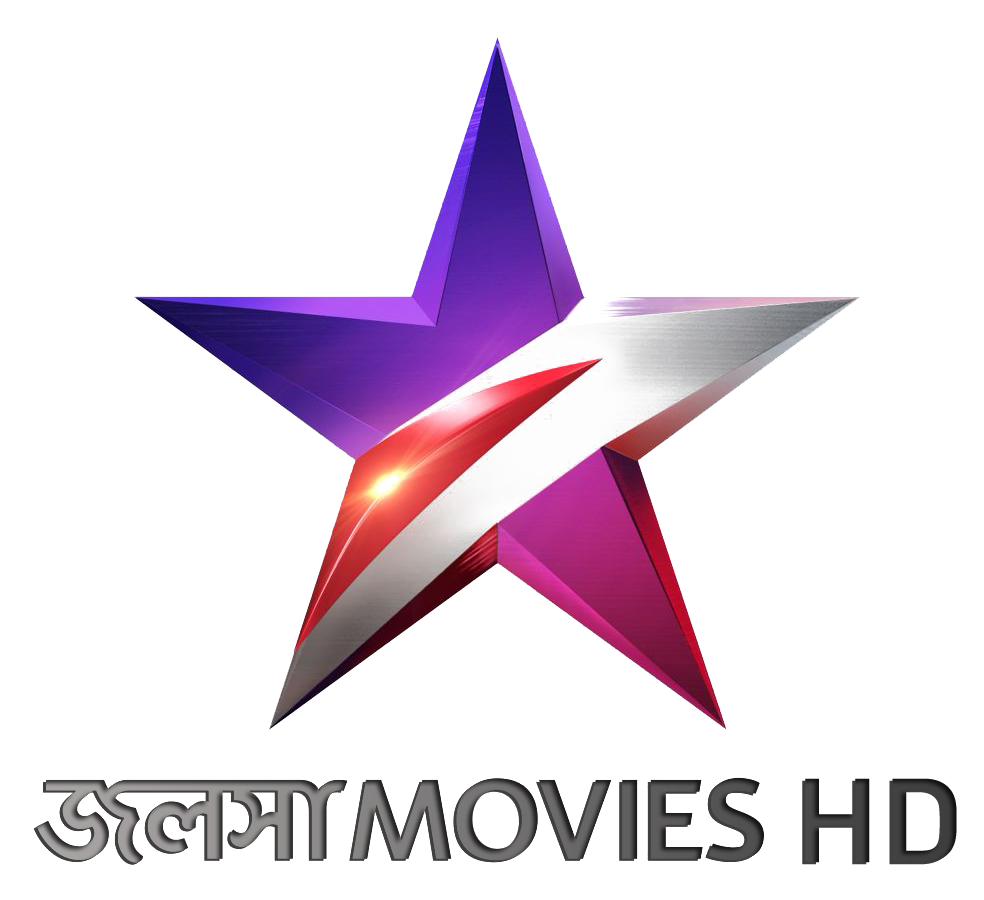 Http://www.indigital.co.in/upload/ChannelLogo/ChannelLogo_636217210921312217. Png - Star HD PNG