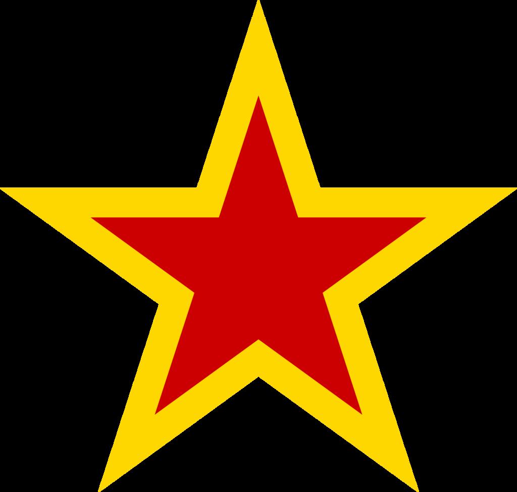 . PlusPng.com ShitAllOverHumanity Soviet Star With Yellow Borders By  ShitAllOverHumanity - Star HD PNG