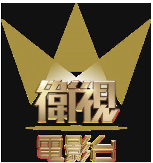 Star Movies Logo PNG - 113629