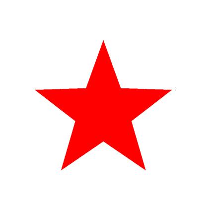 File:Klassenzeichen Star.PNG - Star PNG