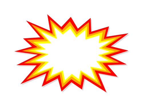 Starburst Explosion Vector (EPS, SVG, PNG) - Starburst PNG HD
