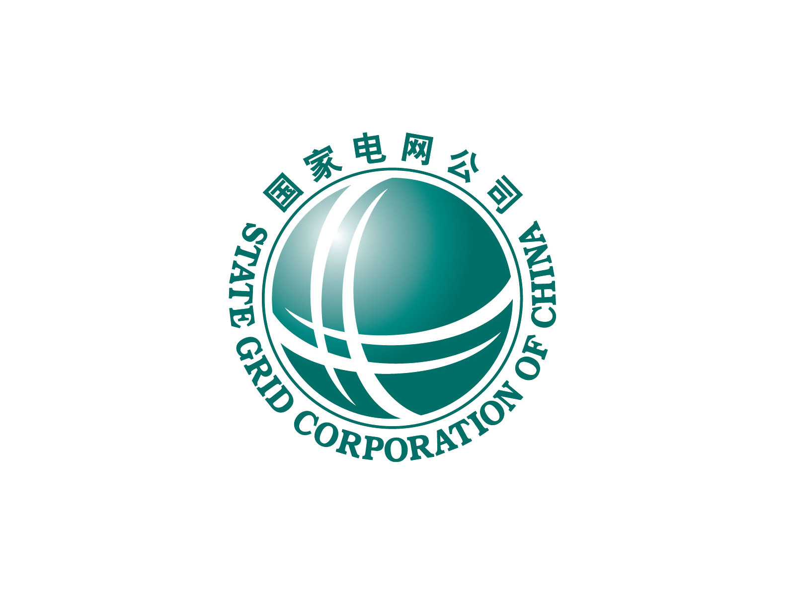State Grid Logo PNG - 30046