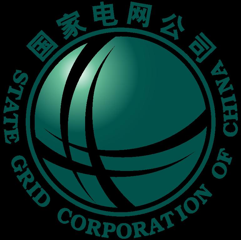 State Grid Logo PNG - 30057
