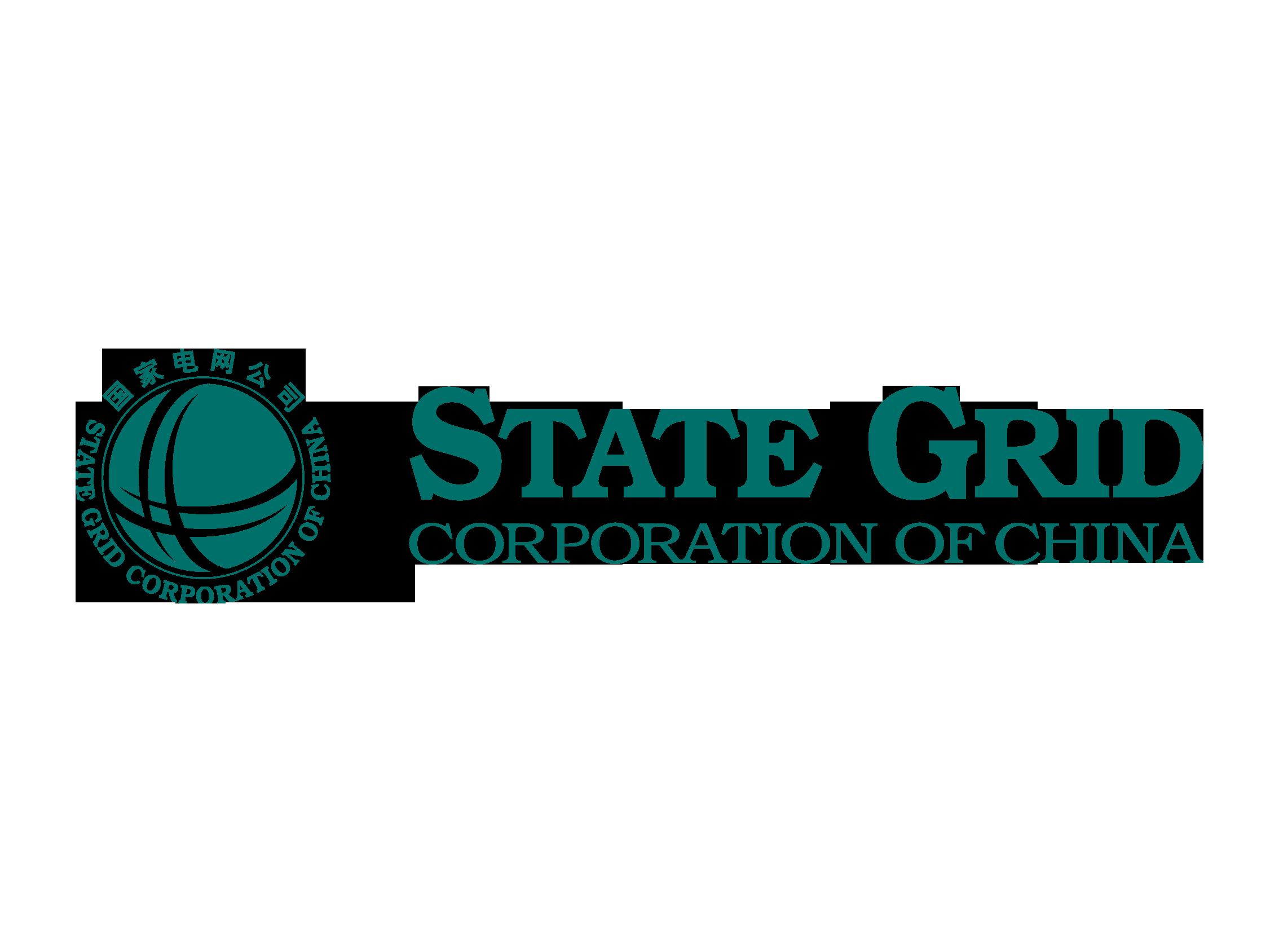 State Grid Logo PNG - 30047