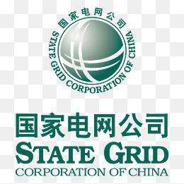 State Grid Logo PNG - 30059