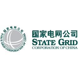 State Grid Logo PNG - 30052