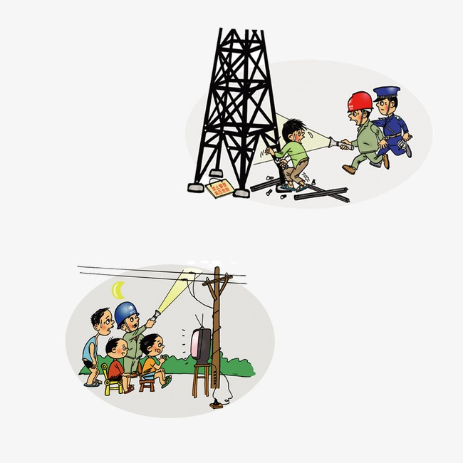 Electrical Safety, Electricity, State Grid, Small Electricity Comics Free  PNG and PSD - State Grid PNG