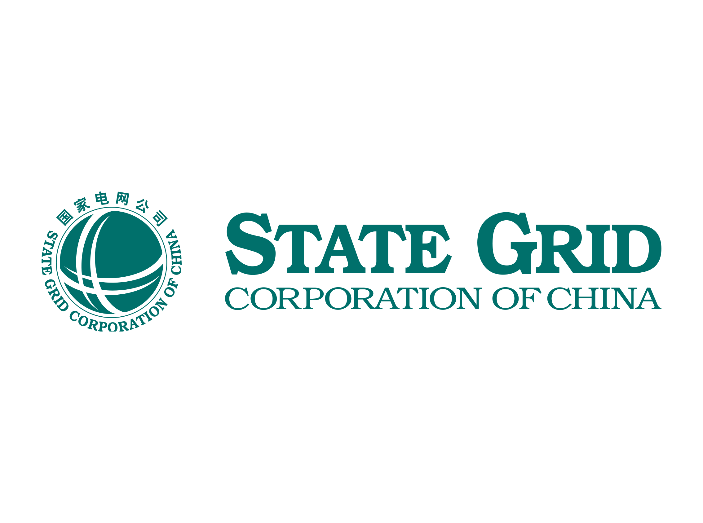 State Grid Corporation logo - State Grid PNG