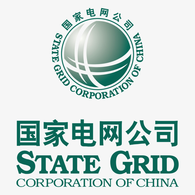 State Grid Corporation logo logo, State Grid, Power Supply Bureau,  Enterprise Free PNG and Vector - State Grid PNG