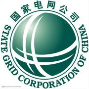 State Grid Corporation of China Employee Benefits and Perks | Glassdoor - State Grid PNG