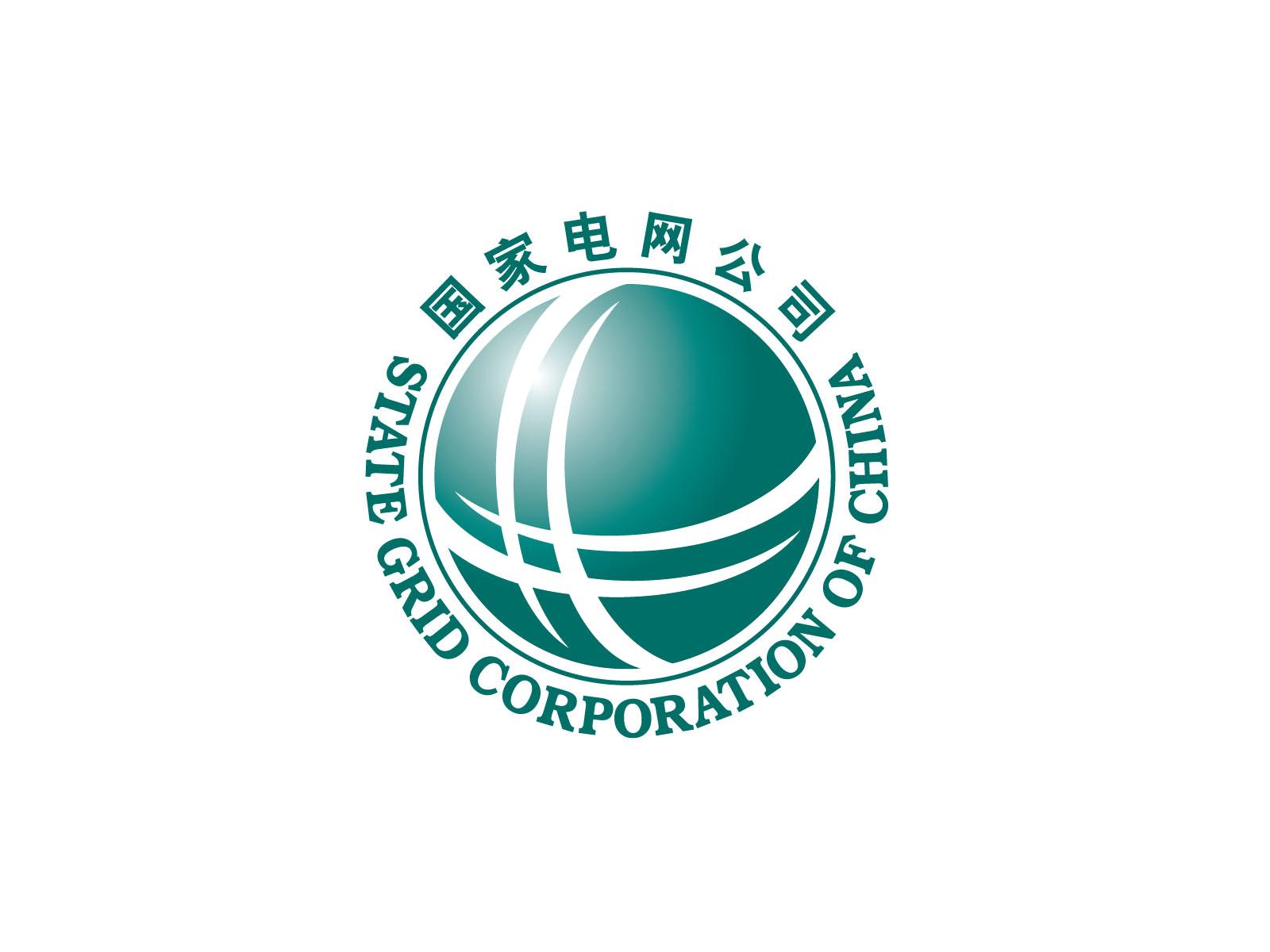 State Grid Logo Wallpaper - State Grid PNG