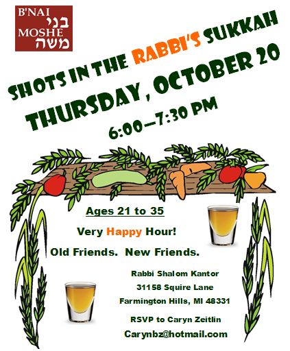 Join other young adults (age 21 u2013 35) for a FREE Happy Hour Sukkah  Celebration in Rabbi Shalom Kantoru0027s Sukkah. Meet old friends and make new  friends while PlusPng.com  - Sukkah PNG Free
