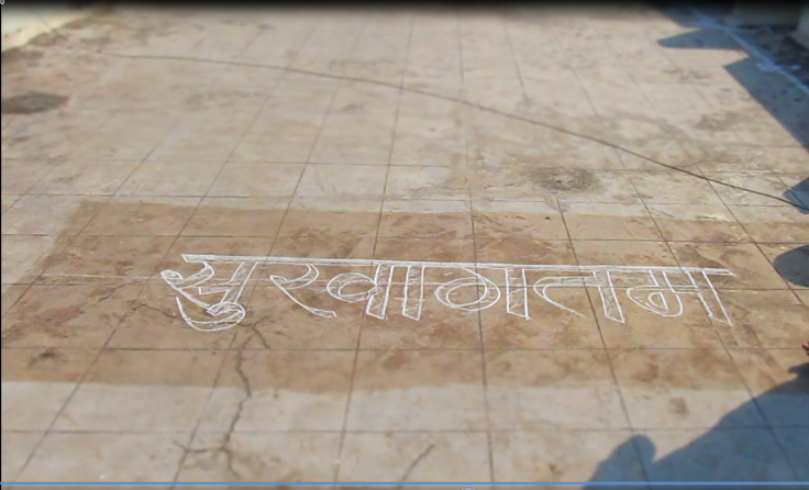 One Love Hand Lettering Suswagatam Marathi Zero Creativity.png - Suswagatham PNG