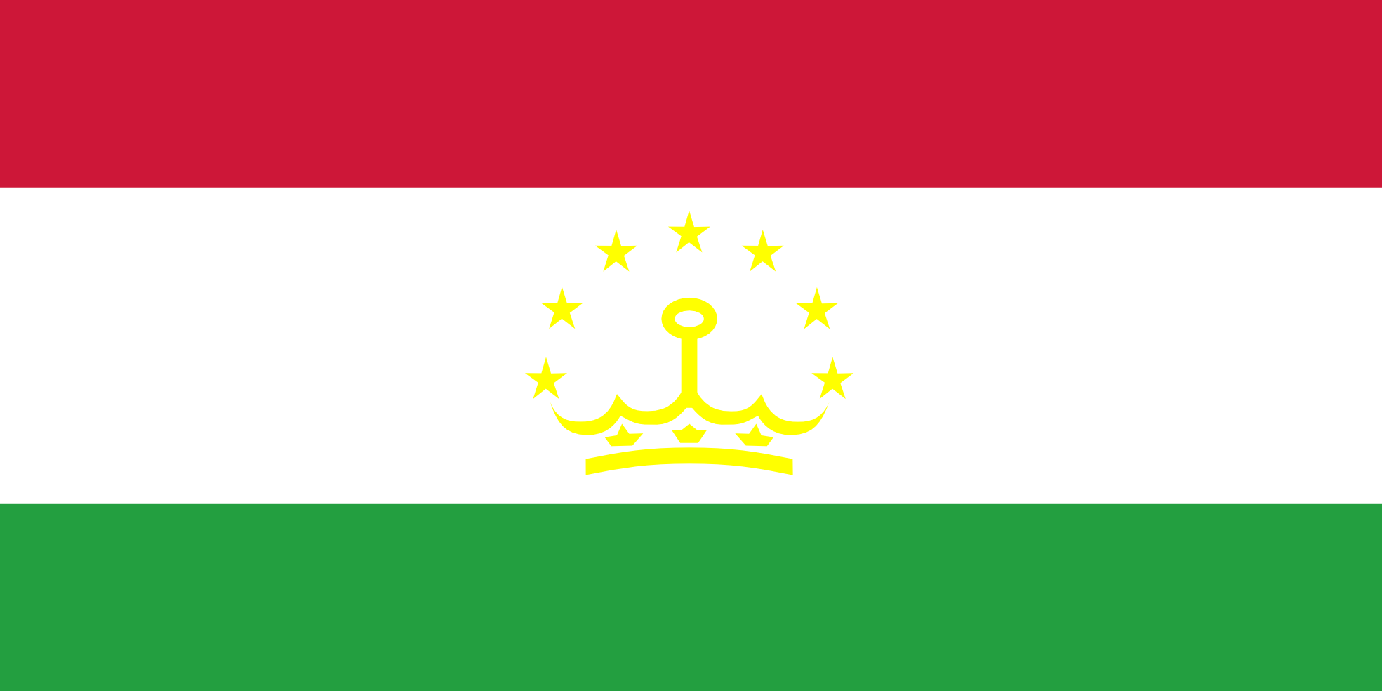 . PlusPng.com Tajikistan 1969px.png 25(K) PlusPng.com  - Tajikistan PNG