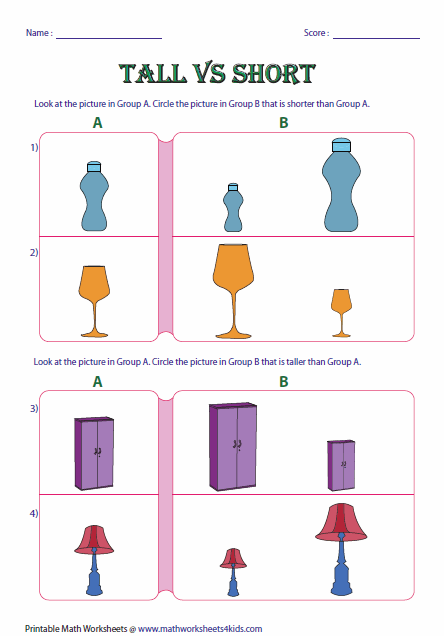 Tall And Short Objects PNG - 166605