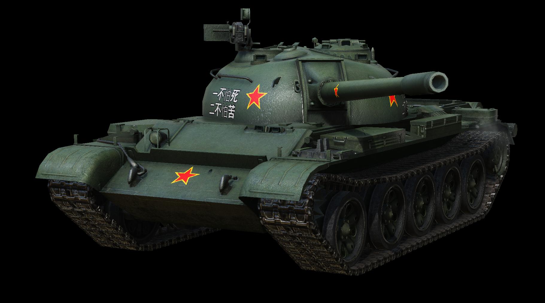 Tank Transparent PNG - Tank PNG