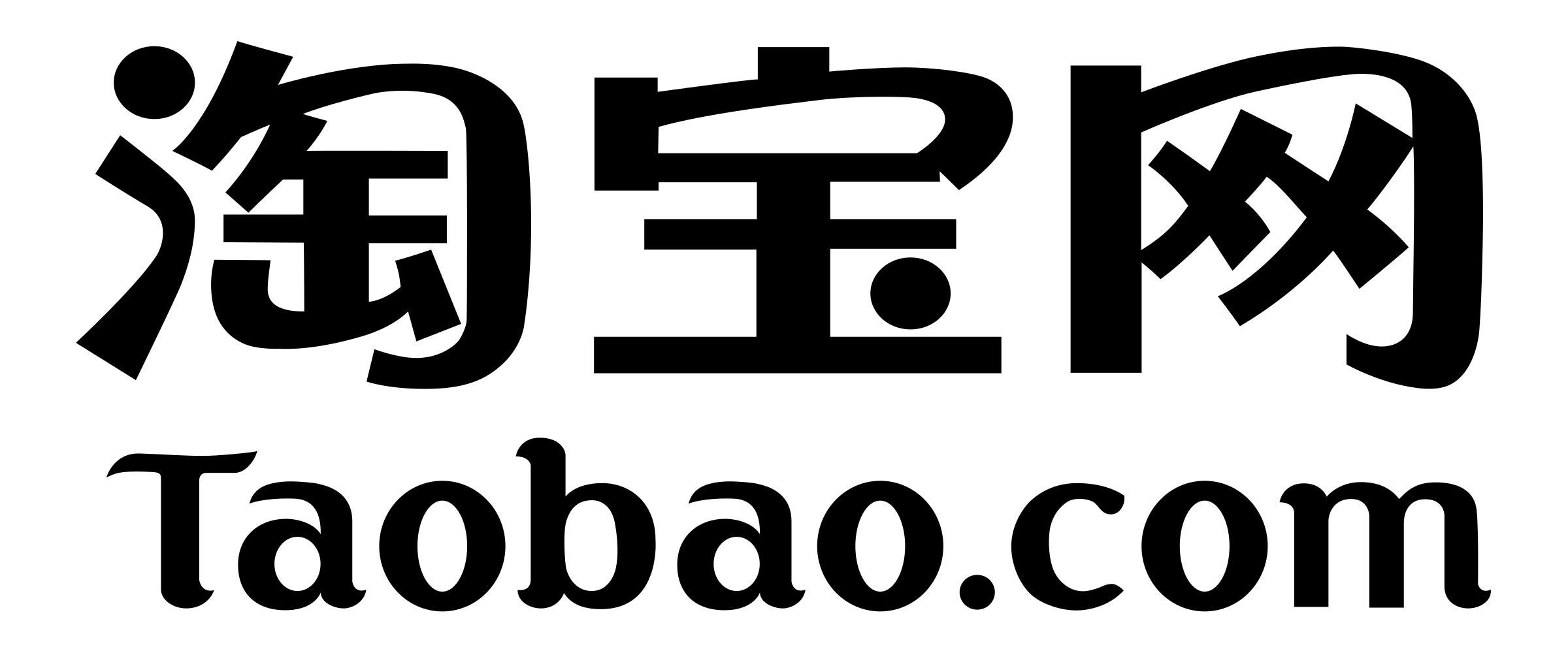 Taobao Logo Black - Taobao Logo Vector PNG