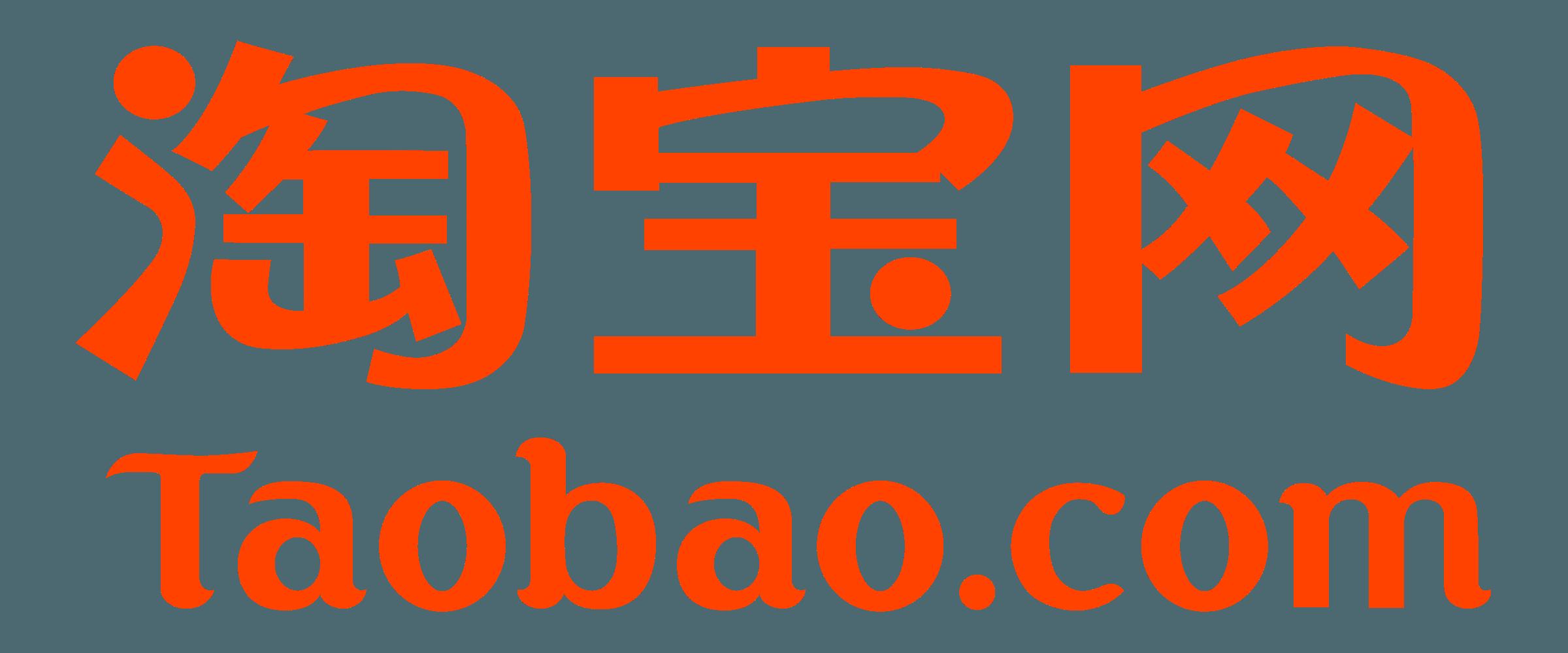 Taobao Logo PNG - Taobao Logo Vector PNG