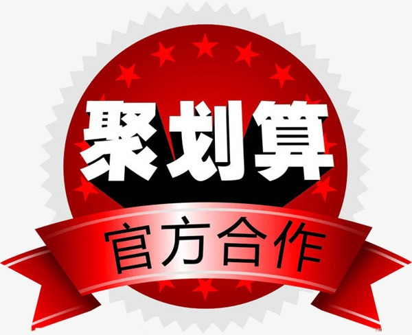 Taobao together cost-effective LOGO design vector material Free PNG - Taobao Logo Vector PNG