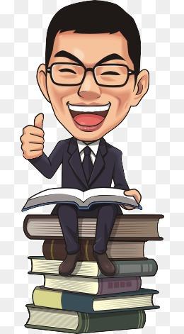 Character study, Teaching Cartoon, Cartoon Teacher, Books PNG Image and  Clipart - Teacher PNG HD Free