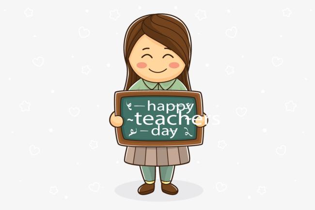 Vector teacher, HD, Vector, Blackboard Free PNG and Vector - Teacher PNG HD Free