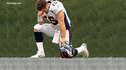 The 5 Rules Of The Tim Tebow Drinking Game - Tebowing PNG
