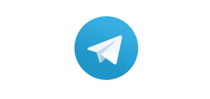 Telegram Logo Vector PNG - 32049