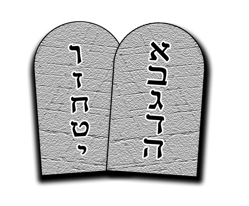 A popular image of the Tablets as rounded-off rectangles bears little  relationship with religious - Ten Commandments PNG HD