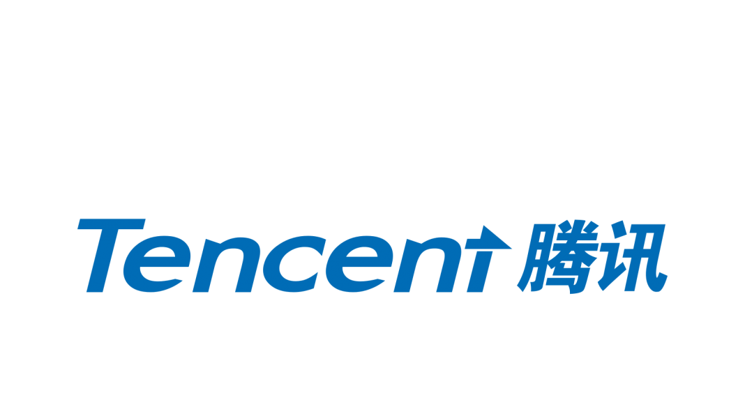 Tencent-logo-1068x58. - Tencent Logo PNG