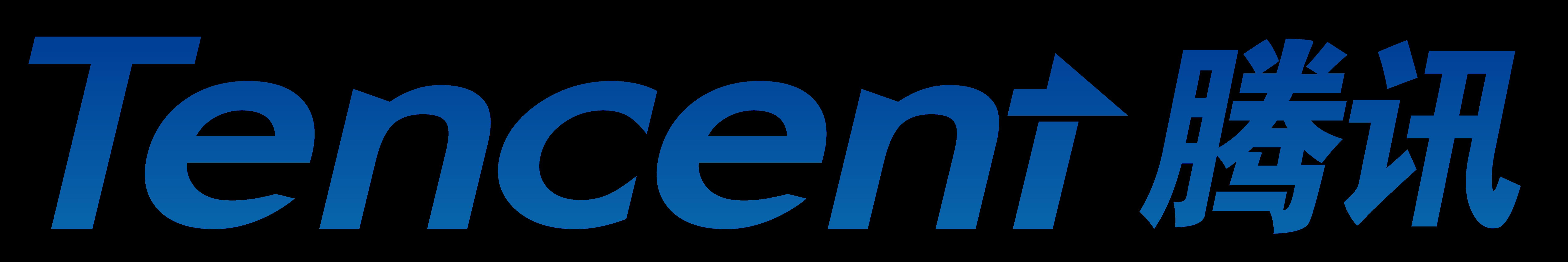 Tencent logo, logotype, emblem 2 - Tencent Logo PNG
