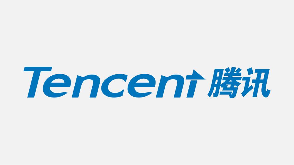 Tencent PNG - 33200