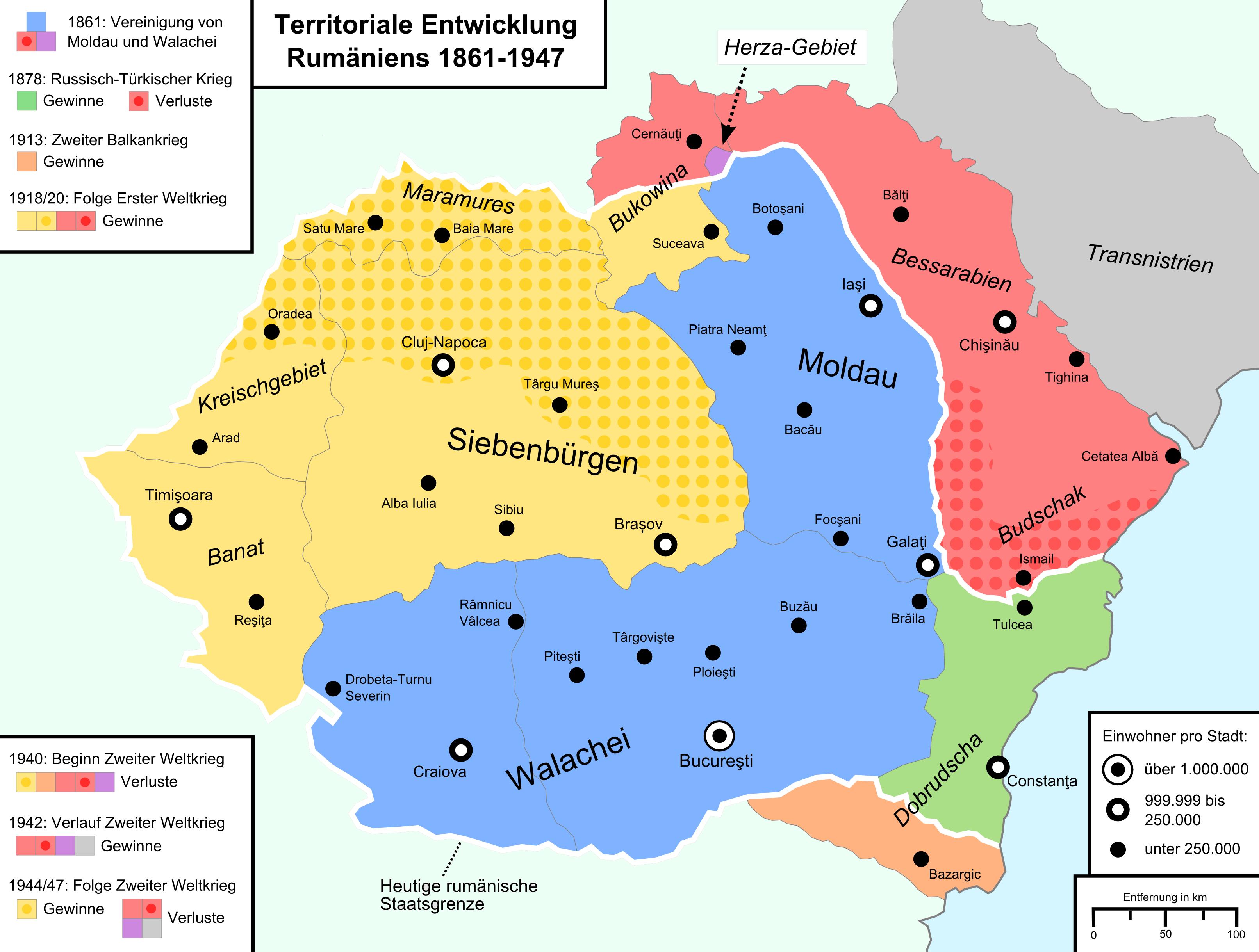 File:Romania-Territory.png - Territory PNG