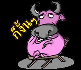 Peuk smiley Thai buffalo sticker #2187836 - Thai Buffalo PNG