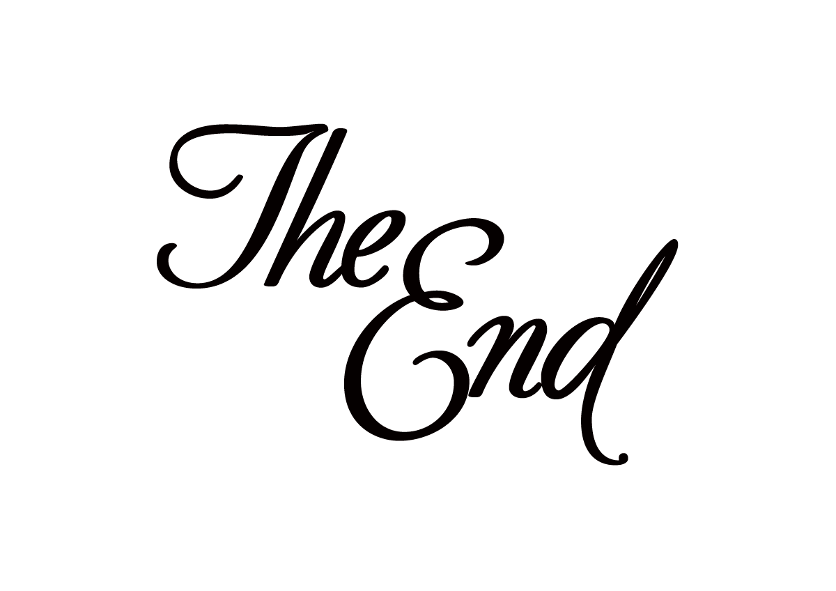 The End - The End PNG