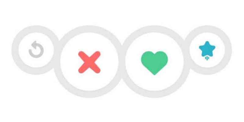 tinder-buttons2.png PlusPng.com  - Tinder PNG