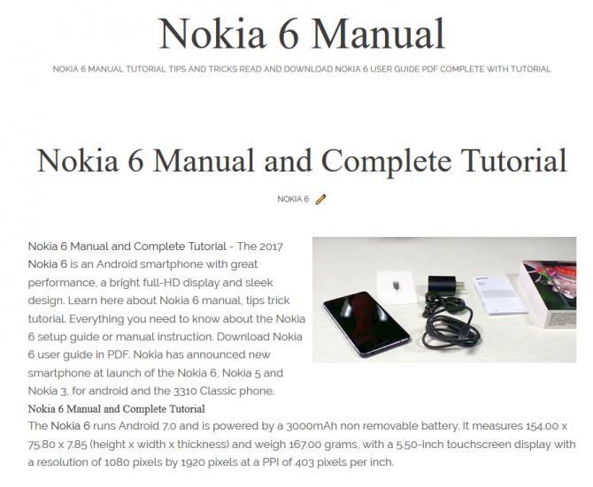 . PlusPng.com Medium Size of Wiring Diagram:download Installation Manuals Owners Tech  Tips Nokia 6 Manual And - Tips HD PNG