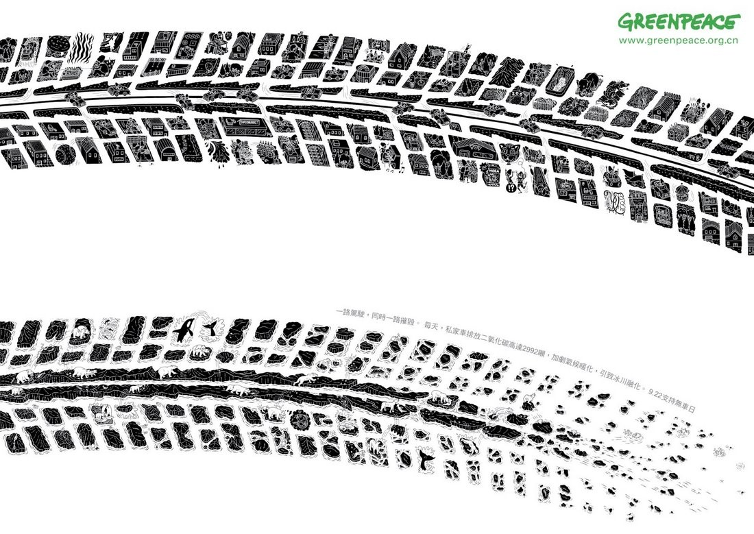 Tire Track PNG HD - 128500
