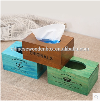 Tissue Paper Box PNG - 82552