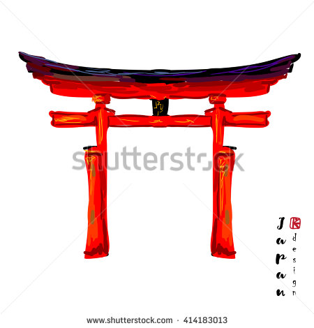 Miyajima, The famous Floating Torii gate, Japan vector illustration - Torii Gate HD PNG
